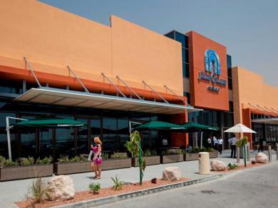 City Centre Me'aisem has transformed into a 'Summerland'