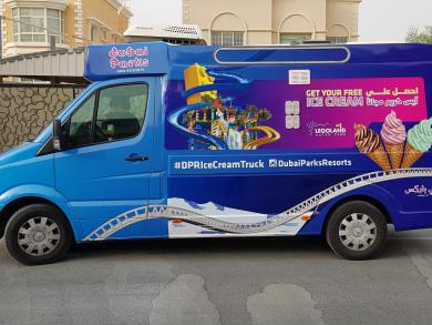 Get free ice cream in Dubai this week