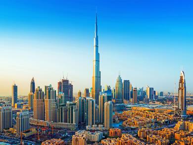 Eid al-Adha public sector holidays announced in the UAE