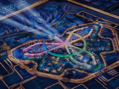 Expo 2020: The greatest World's Fair in history