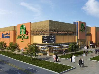 City Centre mall to open in Masdar