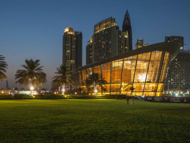 Dubai Opera to stage Shakespeare's Much Ado About Nothing