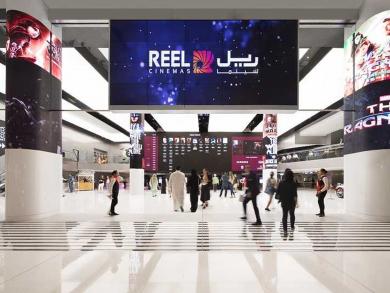 Summer deal 2019: Family package at Reel Cinemas