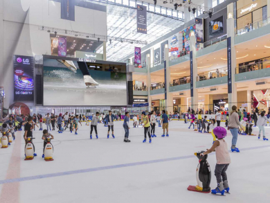 Summer deal 2019: Ice skate for Dhs49