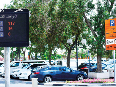 Free parking in Dubai for Eid Al-Adha holiday