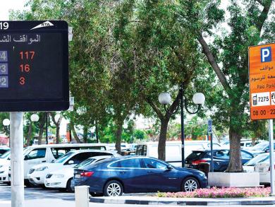 Free parking in Dubai for Eid Al-Adha holiday