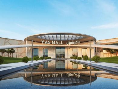 Bag a bargain this summer at Yas Mall