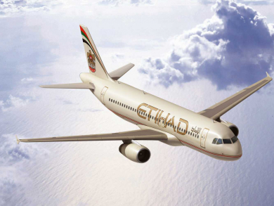Get a free UAE staycation when you book a break with Etihad Holidays