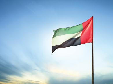 Start date for Eid al-Adha in the UAE announced