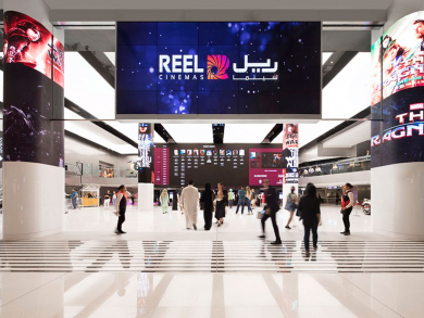 Reel Cinemas to open 24 hours over Eid al-Adha