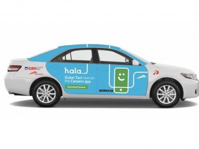 RTA to bring faster Hala e-hailing service to Dubai this December