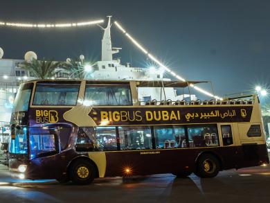 Halloween in 2019: go on a spooky Big Bus Dubai tour