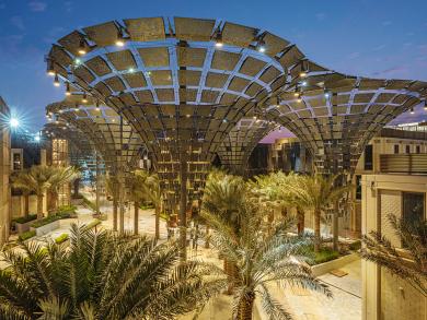 Be a part of Expo 2020 Dubai