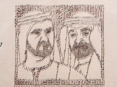 Dubai's Kite Beach transforms into a 4,500-flag portrait of UAE leaders