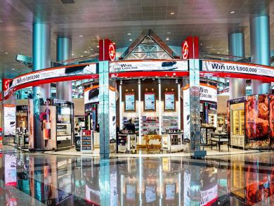 Huge Dubai Duty Free sale returns this December