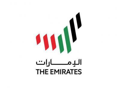 The UAE's new logo has been decided