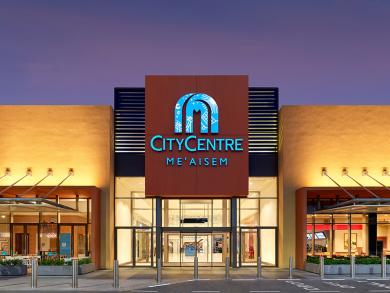 City Centre Me'aisem