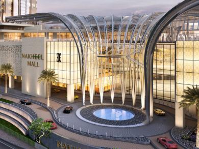 Nakheel Mall