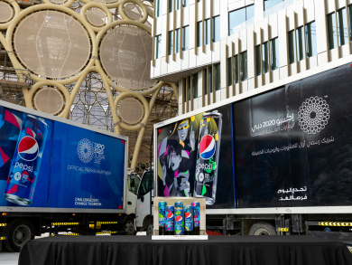 Pepsi launches limited-edition co-branded Expo 2020 Dubai cans