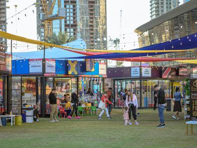Dubai Shopping Festival: MOTB