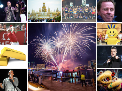Dubai Shopping Festival: 25 brilliant things to do this week