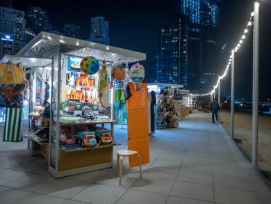 Dubai Shopping Festival: photos from the 2020 finale