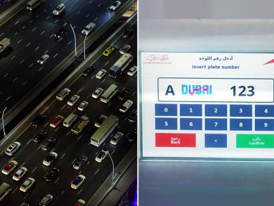 Touch screen e-parking metres set to launch across Dubai