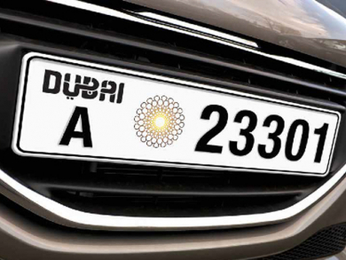 Dubai motorists can now get exclusive Expo 2020 license plate