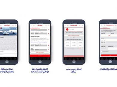 RTA's new virtual Chat Bot launches in Dubai