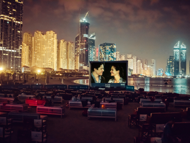 Zero Gravity Dubai's popular Cinema on the Sand returns with Notting Hill