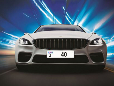 Limited-edition license plate auction coming to Dubai