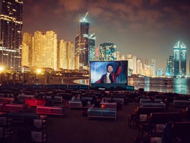 Watch The Greatest Showman on the beach in Dubai