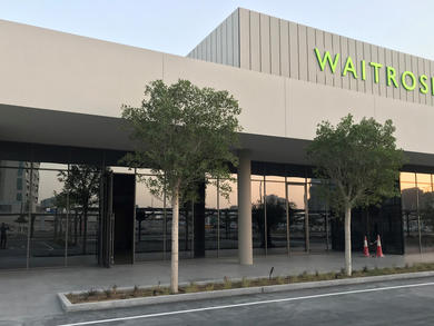 Brand-new Waitrose launches in Dubai Motor City