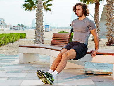 The Body Coach has launched live daily PE lessons for kids off school in the UAE