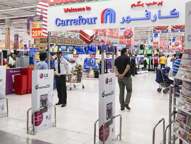 Carrefour announces new timings