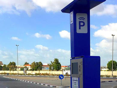 RTA Dubai announces free parking until Monday April 13
