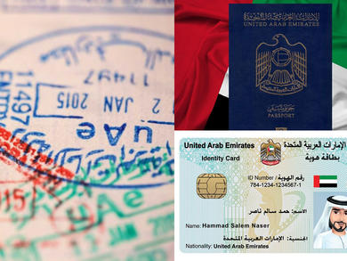 UAE Cabinet to renew UAE residency visas and Emirates IDs free of charge