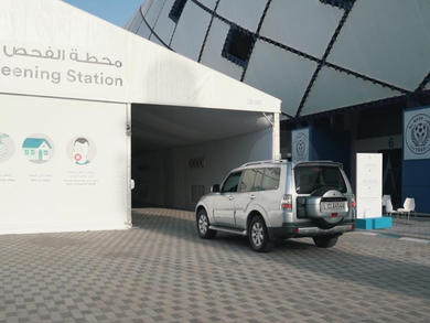 Dubai opens new drive-through coronavirus testing centre