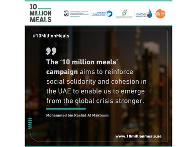 Dubai launches huge food distribution drive ahead of Ramadan