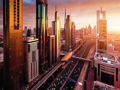 Ramadan 2020: Dubai working hours