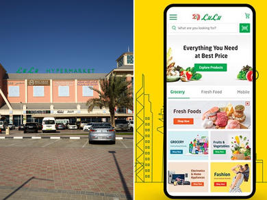 Lulu Hypermarket launches new online shopping service