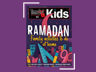 Time Out UAE Kids Ramadan issue is now available to download for free
