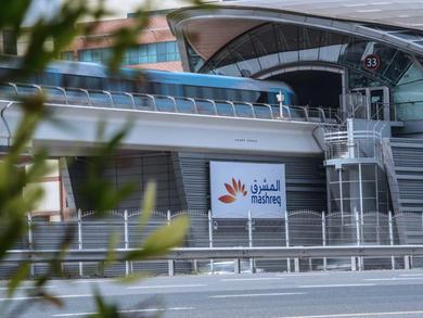 RTA Dubai to rename three metro stations by July