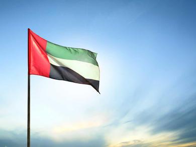 Eid al-Fitr in the UAE will start on Sunday May 24