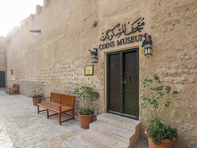 Dubai museums to open from Monday June 1