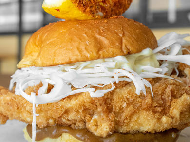 Pickl launches chicken katsu curry burger
