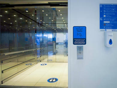 Abu Dhabi Airport introduces contactless elevators to improve passenger safety