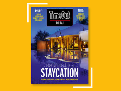The latest issue of Time Out Dubai is now available for free download