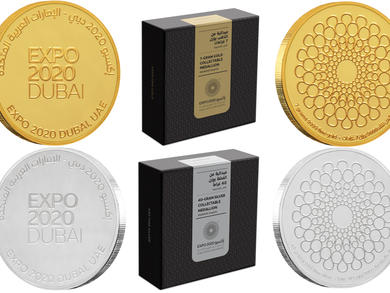 Special gold and silver coins created to mark Expo 2020 Dubai