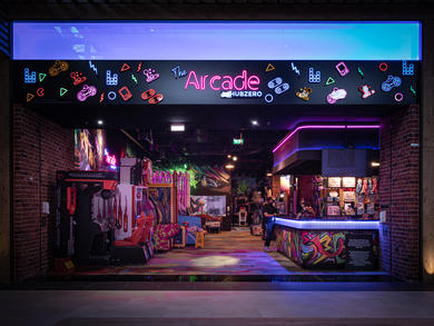 A brand-new gaming park has opened in Dubai